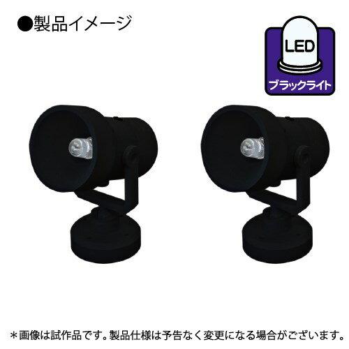 ホビーベース ミニスポットLED ブラックライト 模型用グッズ PPC-K87