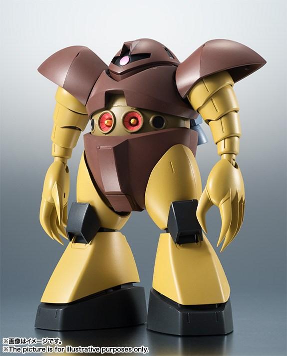 バンダイ ROBOT魂 MSM-03 ゴッグ ver. A.N.I.M.E. 「機動戦士ガンダム」より フィギュア 4549660158448