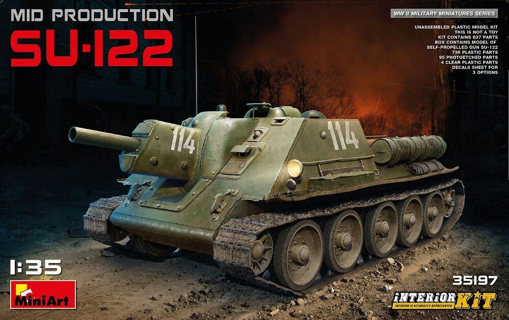 ミニアート 1/35 SU-122中期生産型フルインテリア(内部再現) スケールプラモデル MA35197