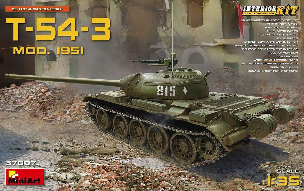 ミニアート 1/35 T-54-3Mod.1951フルインテリア(内部再現) スケールプラモデル MA37007