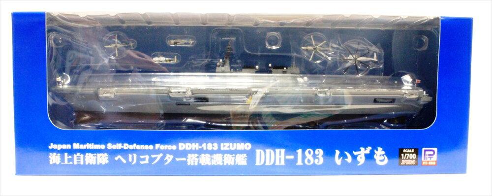 ピットロード 1/700 海上自衛隊護衛艦 DDH-183 イズモ 塗装済ミ完成品 完成品 艦船・飛行機 JPM09