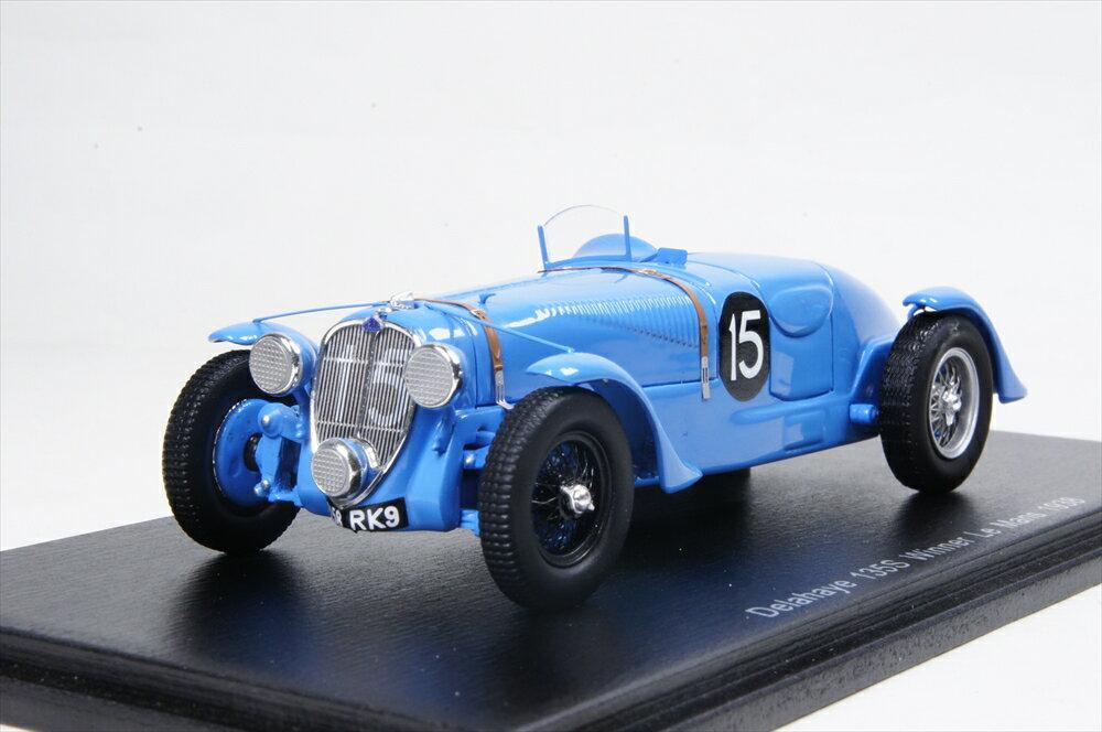 スパーク Delahaye 135 CS No.15 1938 ル・マン24時間 ウイナー E. Chaboud/J. Tremoulet 1/43 完成品ミニカー 43LM38