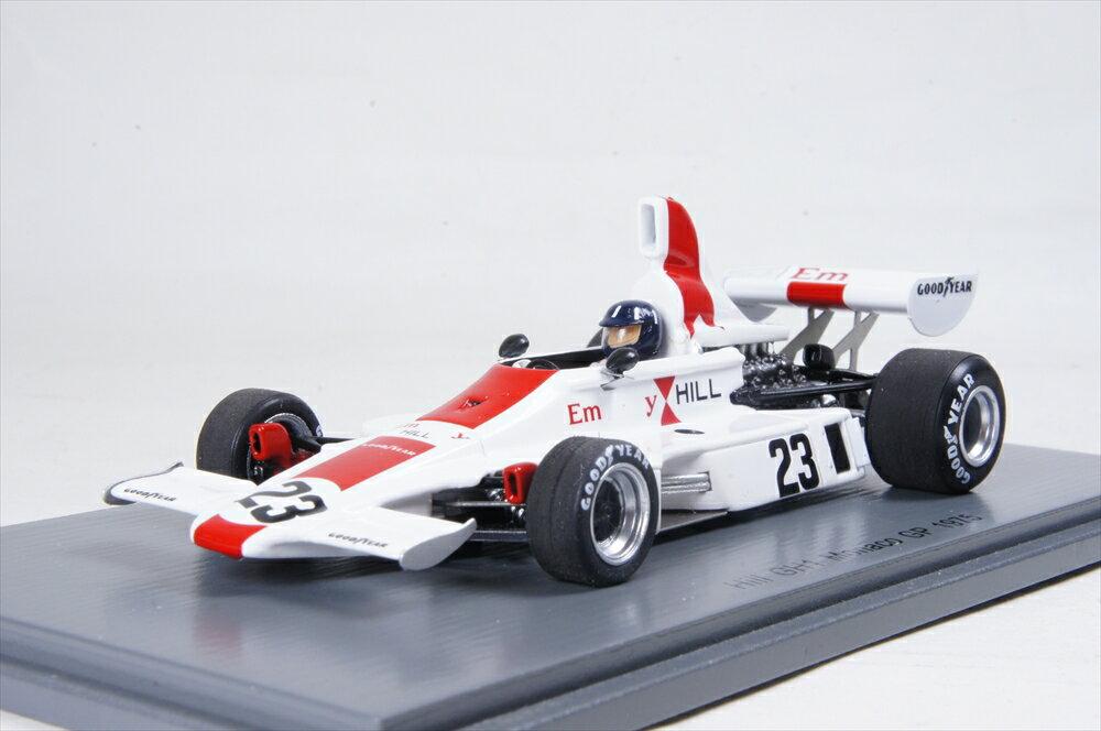 スパーク 1/43 ヒル GH1 No.23 1975 F1 モナコGP G.Hill 完成品ミニカー S5670