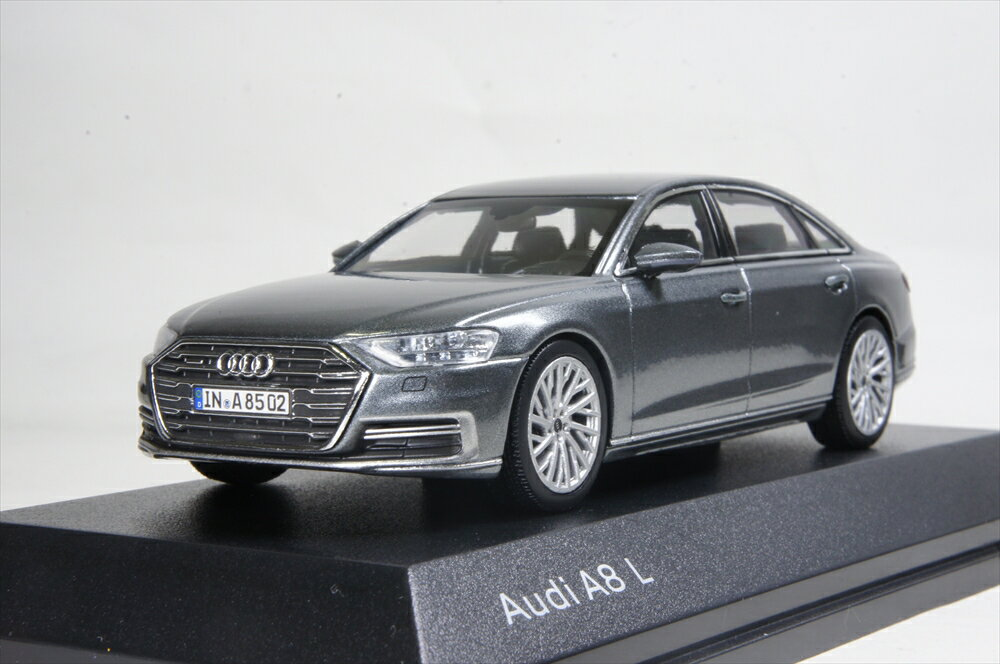 Audi/iScale 1/43 アウディ A8 L 2017 Monsun グレー 完成品ミニカー 5011708131