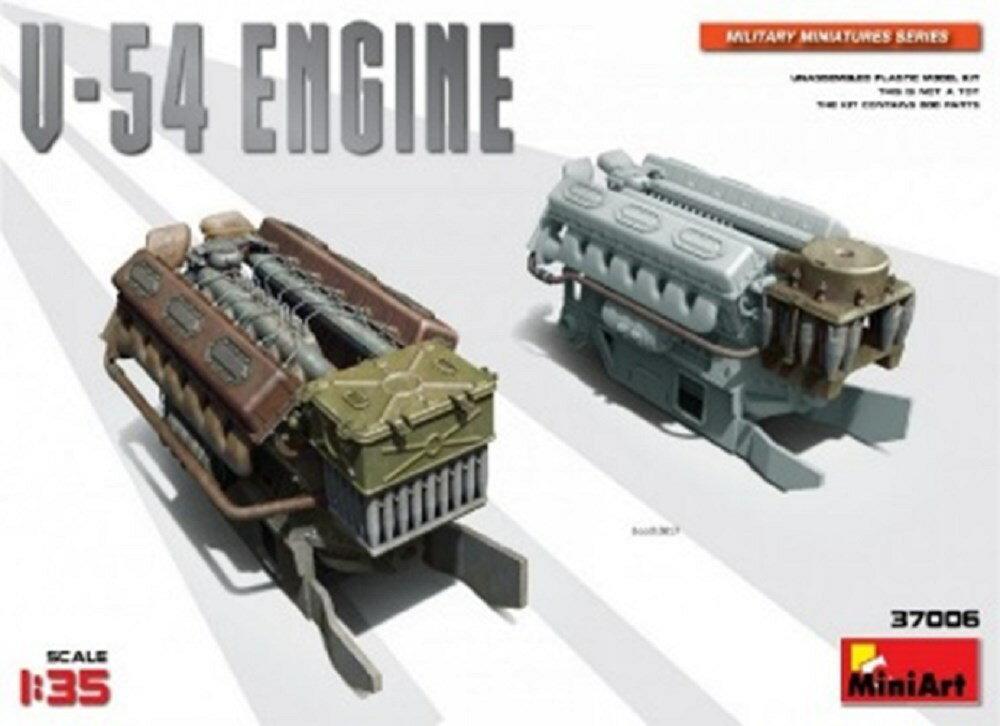 ミニアート 1/35 V-54エンジン スケールプラモデル MA37006