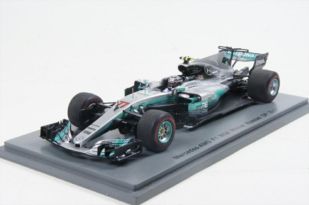 Spark 1/43 メルセデス-AMG F1 W08 No.77 2017 F1 ロシアGP ウイナー V.ボッタス 完成品ミニカー S5031