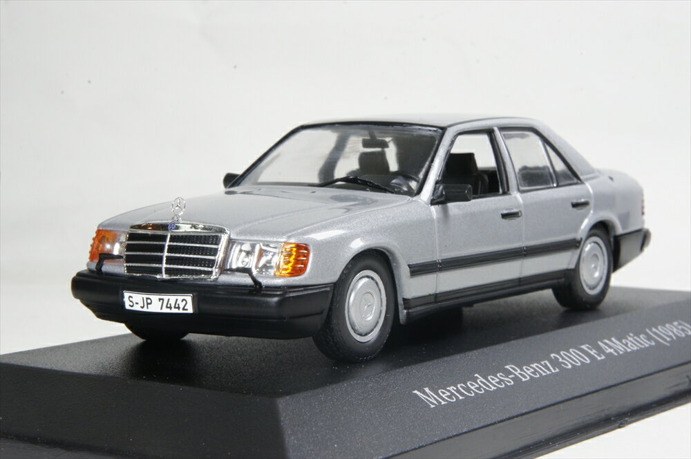 メルセデス特注/イクソ 1/43 メルセデスベンツ 300E 4Matic (W124) 1985 シルバー 完成品ミニカー B66041036