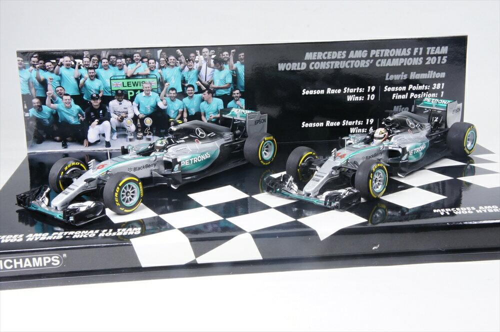 ミニチャンプス 1/43 メルセデスAMG ペトロナス F1Team W06 ハイブリッド F1 2015 コンストラクター ワールドチャンピオン 2台セット 完成品ミニカー 412154406