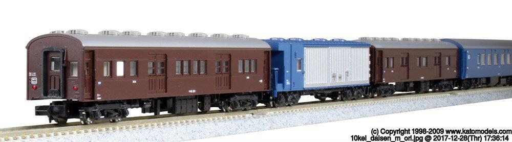 KATO Nゲージ 10系夜行急行『だいせん』 7両基本セット 鉄道模型 10-1449
