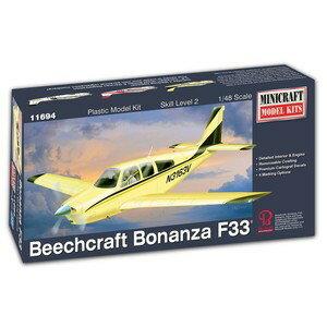 【予約】 ミニクラフト 1/48 ビーチクラフト ボナンザ F-33 スケールプラモデル MC11694