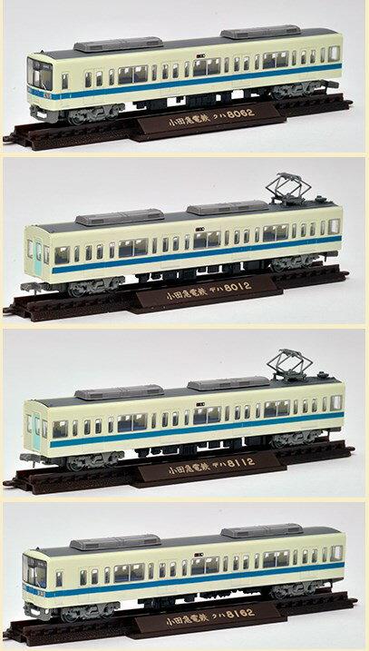 トミーテック鉄道コレクション 小田急8000形登場時4両セット 鉄道模型 285090