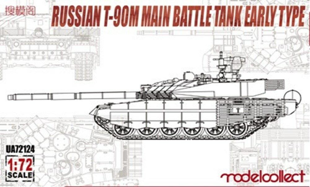 【予約】 モデルコレクト 1/72 ロシア軍 T-90M シュリョクセンシャ ゼンキガタ スケールプラモデル MODUA72124