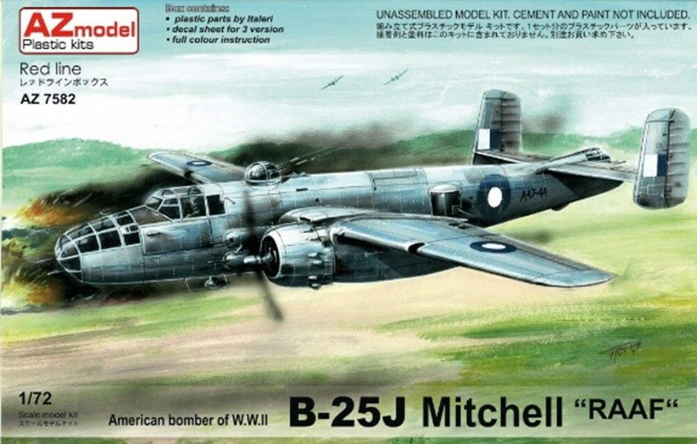 【予約】 AZモデル 1/72 B-25J ミッチェル「RAAF」 スケールプラモデル AZM7582