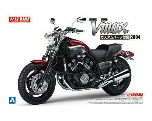アオシマ 1/12 バイク 47 ヤマハ Vmax カスタムパーツ付キ スケールプラモデル 4905083054307
