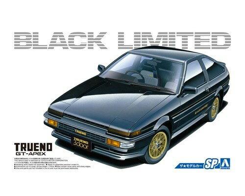 アオシマ 1/24 トヨタ AE86 スプリンタートレノGT-APEX 黒LTD'86 スケールプラモデル 4905083054819