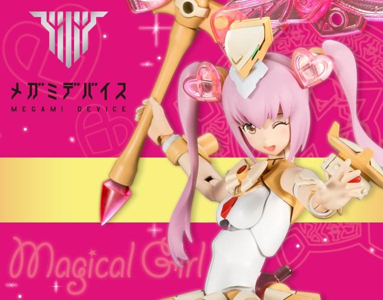 【予約】 コトブキヤ メガミデバイス 1/1 Chaos & Pretty マジカルガール 「メガミデバイス」より プラモデル KP429