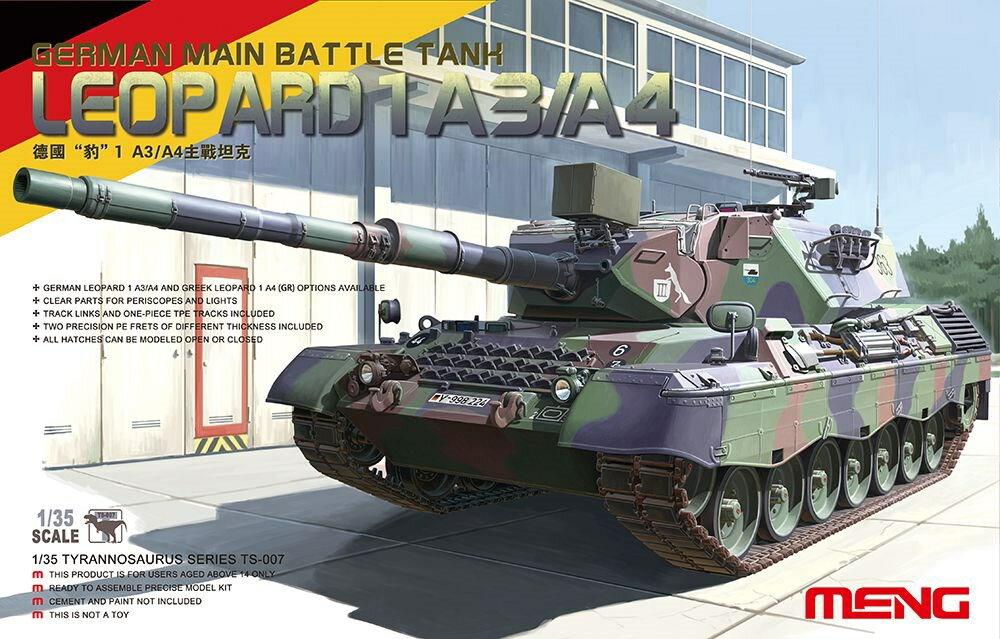 モンモデル 1/35 ドイツ主力戦車 レオパルト1 A3/A4 スケールプラモデル MTS007