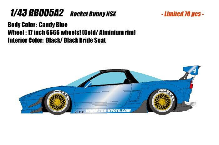 【予約】 アイドロン1/43 ロケットバニー NSX キャンディブルー ホイール : ゴールドメッシュ 完成品ミニカー RB005A2