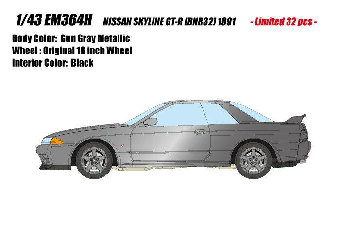 【予約】 アイドロン1/43 ニッサン スカイライン GT-R BNR32 1991 ガングレーメタリック 完成品ミニカー EM364H