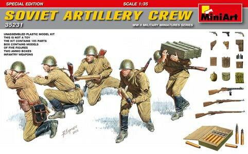ミニアート1/35 ソビエト砲兵隊5体入(特別版)弾薬箱・歩兵用銃・装備品付 スケールプラモデル MA35231