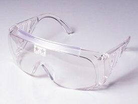 タミヤ クラフトツール セーフティゴーグル(保護メガネ) 模型用グッズ 74039