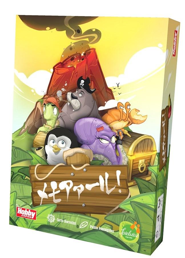ホビージャパンメモアァール! 日本語版 ボードゲーム 4981932023748