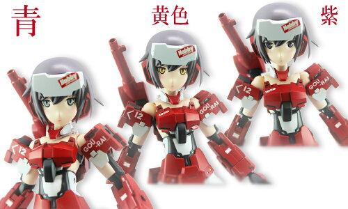 【予約】ホビージャパンフレームアームズ・ガール瞳デカールセット轟雷用模型用グッズFA001D