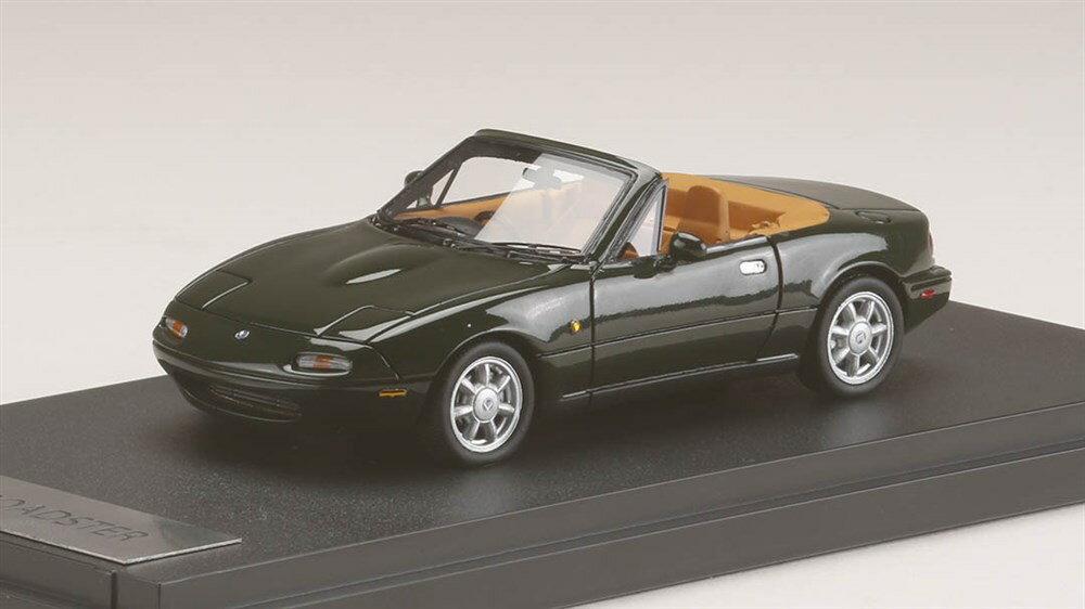 MARK431/43 ユーノス ロードスター (NA6CE) V-スペシャル 1993 ネオグリーン 完成品ミニカー PM4398VGR