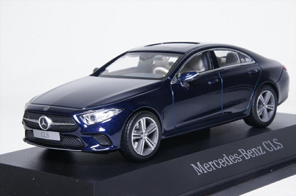 ディーラー別注1/43 メルセデスベンツ CLS クーペ (C257) ブルー 完成品ミニカー B66960543