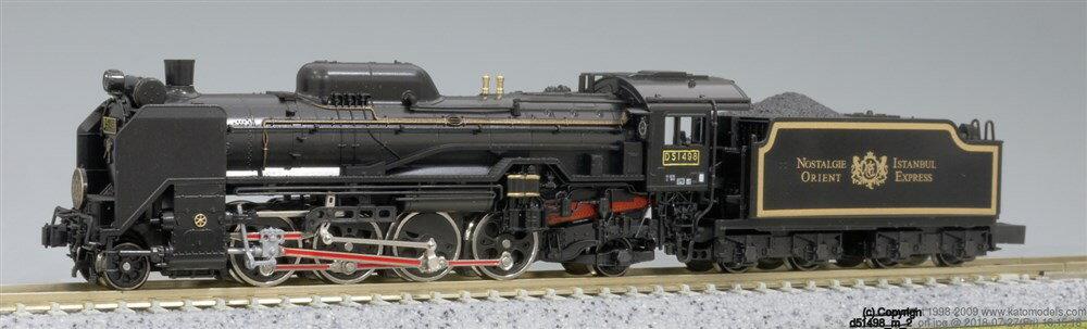 KATONゲージ D51 498 オリエントエクスプレス'88 鉄道模型 2016-2