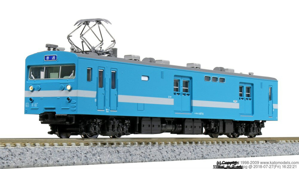 KATONゲージ クモユニ147 飯田線 鉄道模型 4870−1