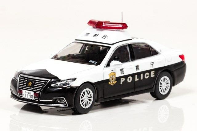 レイズ 1/43 トヨタ クラウン ロイヤル (GRS210) 2016 警視庁所轄署地域警ら車両 完成品ミニカー H7431609