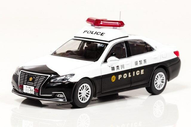 レイズ 1/43 トヨタ クラウン ロイヤル (GRS210) 2016 神奈川県警察所轄署地域警ら車両 完成品ミニカー H7431610
