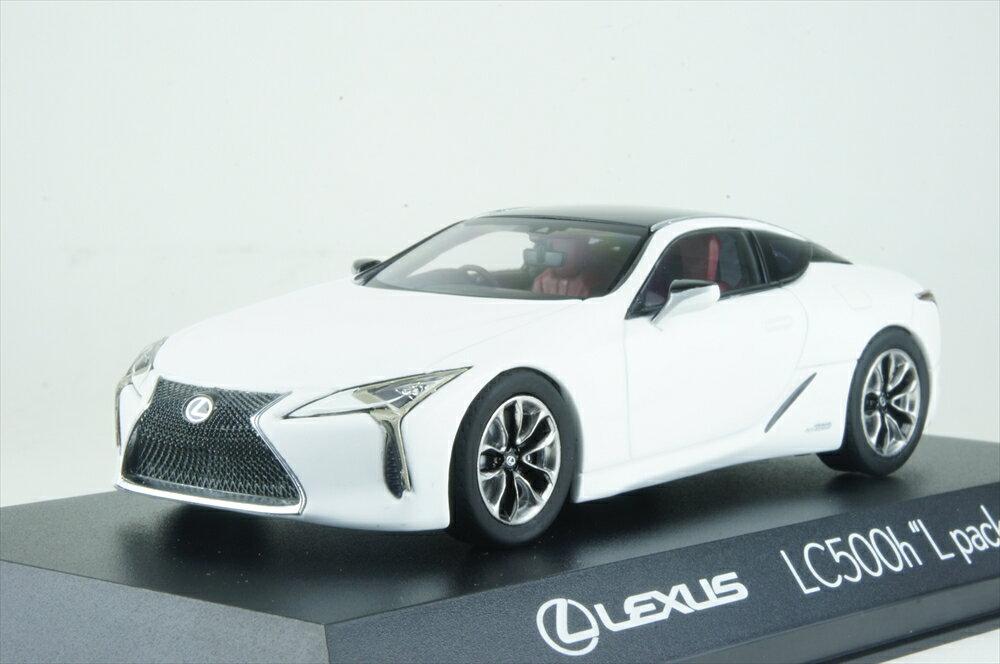 京商1/43 レクサス LC500h ホワイト 完成品ミニカー KS03675W