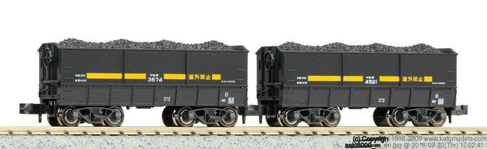 KATONゲージ セキ3000(石炭積載 2両入) 鉄道模型 8028-1