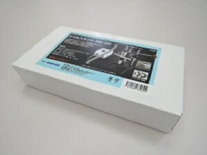 ファンテック ドリルスタンド 模型用グッズ DS-20