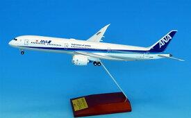 全日空商事 1/200 787-10 JA900A 完成品(WiFiレドーム・ギアつき) 完成品 艦船・飛行機 NH20138