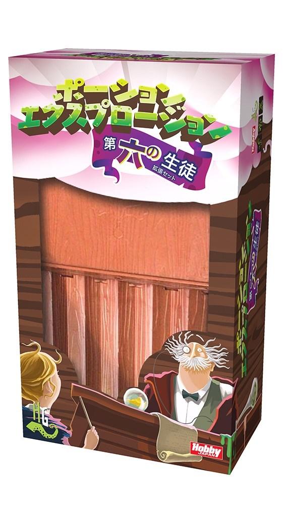ホビージャパン ポーション・エクスプロージョン 第六の生徒 ボードゲーム 4981932024356