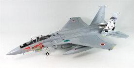 ピットロード 1/48 F-15J 航空自衛隊 戦技競技会 2013 DX スケールプラモデル SNG03DX