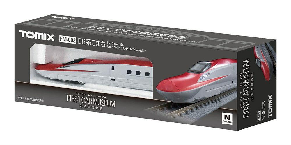 【予約】 トミックス Nゲージ ファーストカーミュージアム JR E6系(こまち) 鉄道模型 FM-002