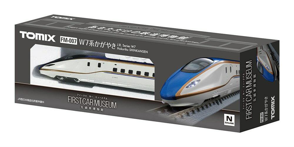 【予約】 トミックス Nゲージ ファーストカーミュージアム JR W7系(かがやき) 鉄道模型 FM-007