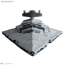 バンダイ 1/5000 スター・デストロイヤー 「STAR WARS」より プラモデル 5057624