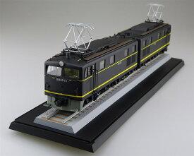 アオシマ 1/50 国鉄直流電気機関車 EH10 スケールモデル 電気機関車 No.3