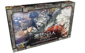 進撃の巨人 ボードゲーム 日本語版