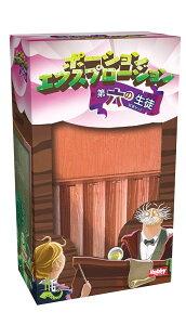 ホビージャパン ポーション・エクスプロージョン:第六の生徒【取寄対応】 ボードゲーム 4981932024356