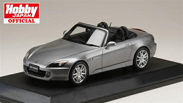 ホビージャパン 1/18 ホンダ S2000 AP1-200 ムーンロックメタリック 完成品ミニカー HJ1810GM