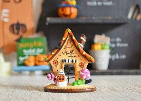 【キャンディーハウス】ハロウィン雑貨 ハロウィン飾り 置物 飾り インテリア 飾り付け ハロウィングッズ グッズ かわいい ミニチュア パンプキン かぼちゃ ジャックオランタン ハロウィンディスプレイ お菓子の家