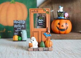 【カミングゴーストオレンジドア】ハロウィン雑貨 ハロウィン飾り 置物 飾り インテリア 飾り付け ハロウィングッズ グッズ かわいい ミニチュア パンプキン かぼちゃ ドア ゴースト オレンジ