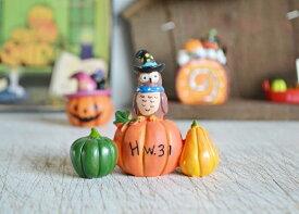 【サーヴァントオウルハーヴェストM】ハロウィン雑貨 ハロウィン飾り 置物 飾り インテリア 飾り付け ハロウィングッズ グッズ かわいい ミニチュア パンプキン かぼちゃ ふくろう