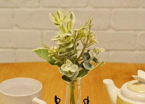 ハーブリーフミックスバンチ ハーブリーフミックスバンチ フェイク フェイクフラワー フェイクグリーン 造花 ハーブ ナチュラル かわいい おしゃれ ブーケ 花束 ポタフルール